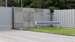 Γερμανία: Εγκρίθηκε ο αμφιλεγόμενος νόμος για την κατασκοπεία