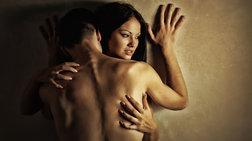 Ο ΠΟΥ θεωρεί ατομα με «ειδκές ανάγκες» όσους δεν κάνουν σεξ