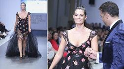 Οι καμπύλες της Μαρίας Κορινθίου έκλεψαν την παράσταση στην Εβδομάδα Μόδας