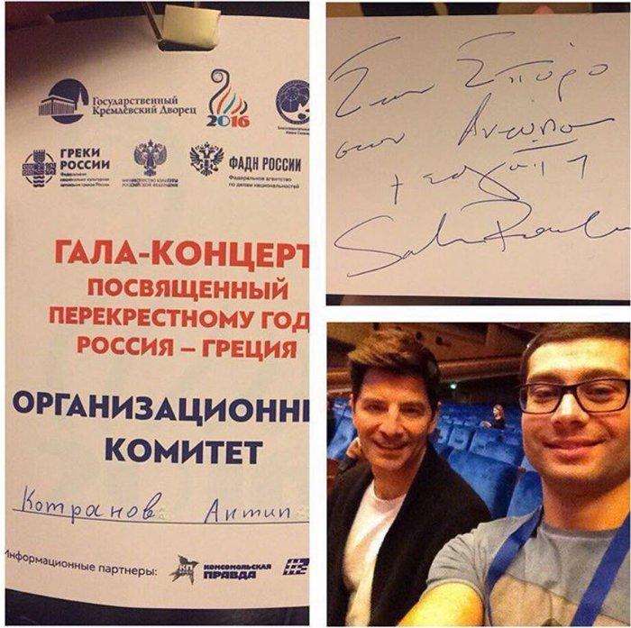 Πανικός για μια selfie με τον Ρουβά στη Μόσχα - Δείτε πού μένει - εικόνα 3