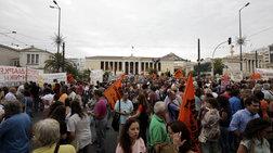 Kλείνει το κέντρο για το πανεκπαιδευτικό συλλαλητήριο στα Προπύλαια