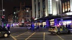 Συναγερμός στο Λονδίνο για ύποπτο πακέτο άδειασαν κεντρική οδό