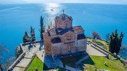 Μια πόλη της FYROM στις 10 καλύτερες του Lonely Planet