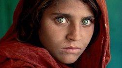 Συνελήφθη το κορίτσι με τα πράσινα μάτια του National Geographic
