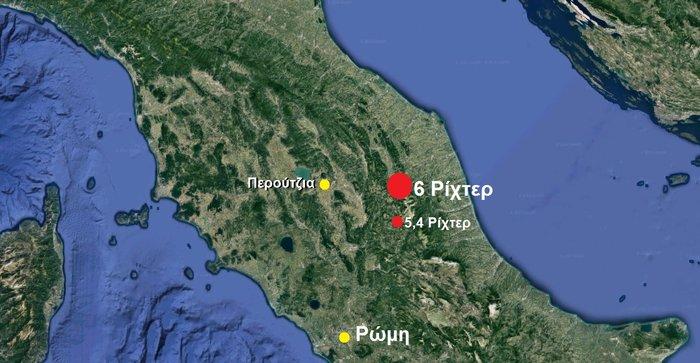 Νύχτα τρόμου στην Ιταλία με αλλεπάλληλους σεισμούς
