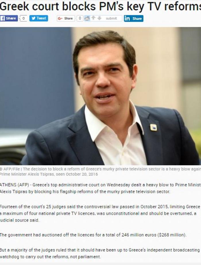 Eurasia Group: Σε θέση άμυνας ο ΣΥΡΙΖΑ μετά την απόφαση του ΣτΕ - εικόνα 3
