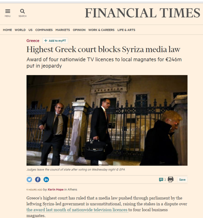 Eurasia Group: Σε θέση άμυνας ο ΣΥΡΙΖΑ μετά την απόφαση του ΣτΕ