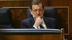 Ισπανία: Δεν πήρε ψήφο εμπιστοσύνης ο Ραχόι, το Σάββατο νέα ψηφοφορία