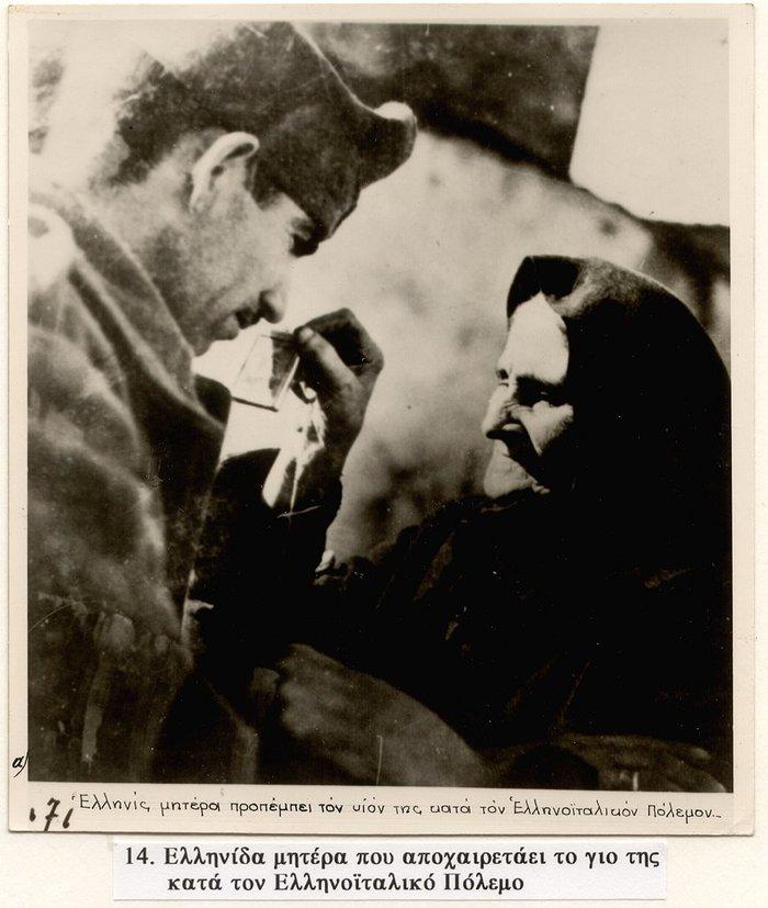 Ετσι ξεκίνησε ο πόλεμος του 40-Το ημερολόγιο του Ιταλού υπολοχαγού Καμπιόνε - εικόνα 6