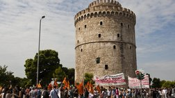 Συγκέντρωση κατά των πλειστηριασμών την ώρα της παρέλασης