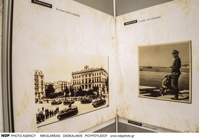 «Δεν λησμονώ»: Εικόνες από τη σκοτεινή περίοδο της γερμανικής κατοχής - εικόνα 6