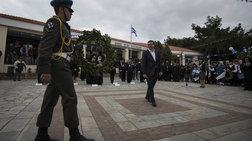 ston-ai-strati-o-aleksis-tsipras-gia-tin-28i-oktwbriou-eikones