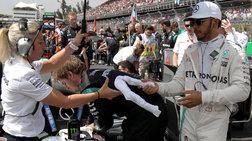 Formula 1: Νικητής ο Χάμιλτον στο Μεξικό