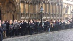 Εκκενώθηκε η βρετανική Βουλή μετά από συναγερμό για φωτιά