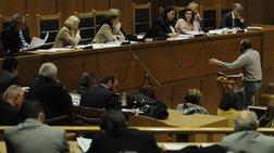Δίκη Χρυσής Αυγής: «Τους έδωσαν 400.000 για να μας εξαφανίσουν»