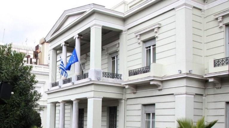 Αποτέλεσμα εικόνας για υπουργείο Εξωτερικών