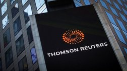 se-perikopi-2000-thesewn-ergasias-proxwra-to-thomson-reuters