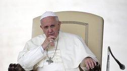 """""""Δεν θα υπάρξουν γυναίκες ιερωμένοι στην Καθολική Εκκλησία"""""""
