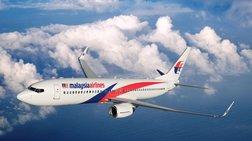 Πτήση MH370: «Bουτιά θανάτου» γιατί τέλειωσαν τα καύσιμα