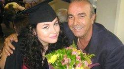 Η συγκινητική φωτο της κόρης του Γιώργου Βασιλείου στο facebook