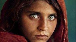 """Παραμένει στη φυλακή η """"Αφγανή με τα πράσινα μάτια"""""""