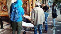 Αγρίνιο: Πέθανε ο συνταξιούχος που έπαθε ανακοπή στην ουρά για τη σύνταξη