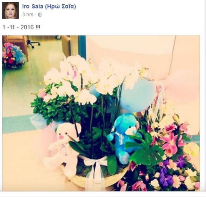 Πατέρας ξανά στα 77 του ο Σταύρος Ξαρχάκος, η σύζυγός του γέννησε δίδυμα