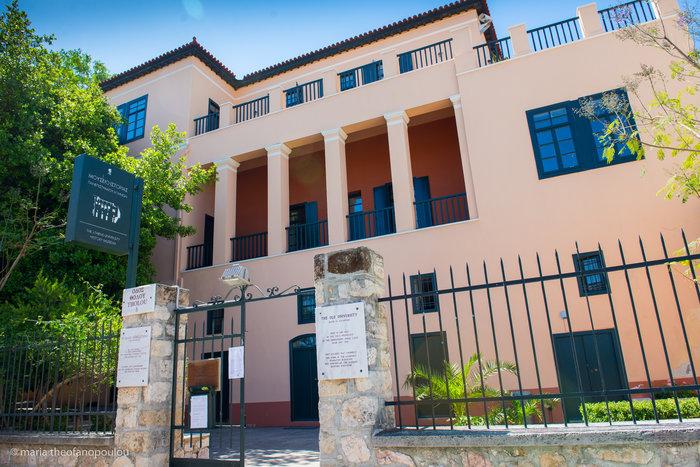 Η ιστορία του πρώτου πανεπιστήμιου της Αθήνας σε μια έκθεση - εικόνα 2