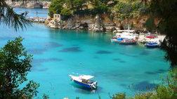 Aυτά είναι τα δύο πιο «υποτιμημένα» ελληνικά νησιά