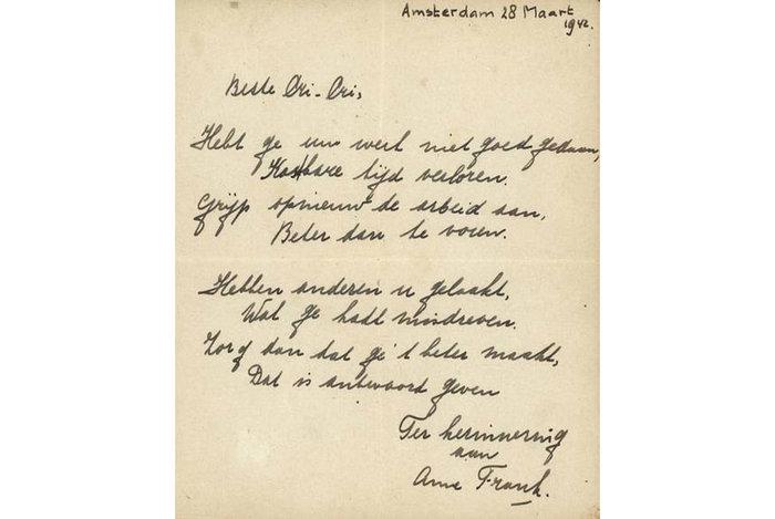 Ένα εξαιρετικά σπάνιο ποίημα της Άννα Φρανκ σε δημοπρασία