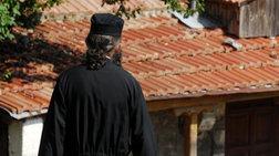 Στη φυλακή δύο ιερείς για απάτη εκατοντάδων χιλιάδων ευρώ