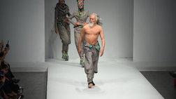 Εβδομάδα Μόδας: Ένας 80χρονος ανεβαίνει στην πασαρέλα