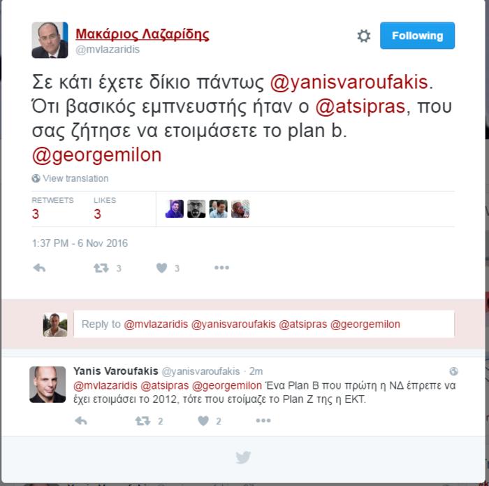 Άγριος καυγάς στο Twitter μεταξύ Βαρουφάκη και Λαζαρίδη - εικόνα 4