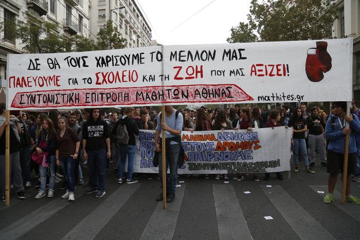 Νερατζοπόλεμος, μολότοφ & χημικά στο εκπαιδευτικό συλλαλητήριο - εικόνα 4