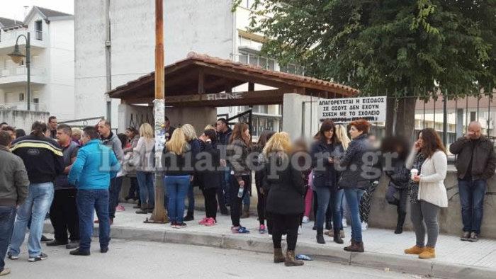 Λαμία: Συγκέντρωση έξω από σχολείο ενάντια στη φοίτηση προσφυγόπουλων