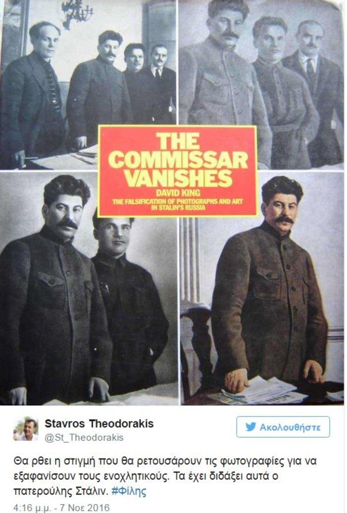 Καυστικό tweet Θεοδωράκη για Φίλη: η εξαφάνιση του κομισάριου