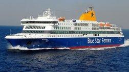 Αναστάτωση σε πλοίο Blue Star για Χανιά - απειλή για βόμβα