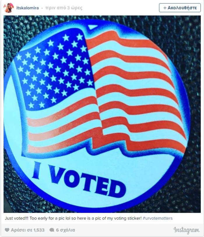 Πως μαρτύρησε η Καλομοίρα ποιον ψήφισε για πρόεδρο των ΗΠΑ!