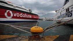 Απαγόρευση απόπλου σε λιμάνια λόγω των θυελλωδών ανέμων