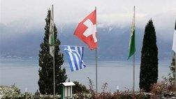 Υψωσε ελληνική σημαία στις συνομιλίες για το Κυπριακό