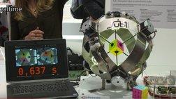 Ρομπότ λύνει τον κύβο του Ρούμπικ σε 0,6'' και σπάει κάθε ρεκόρ [Βίντεο]