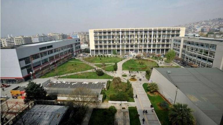 Αποτέλεσμα εικόνας για Θεσσαλονίκη: Καθηγητές του ΑΠΘ υπεξαίρεσαν 370.000 ευρώ από κονδύλι της Ευρωπαϊκής Ένωσης