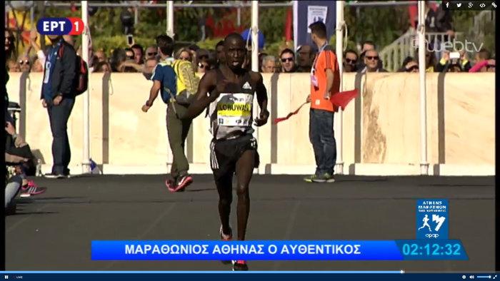 O Kενυάτης Λουμπουάν πρώτος στον 34ο Μαραθώνιο της Αθήνας