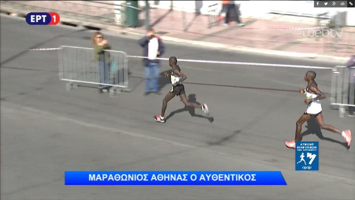 O Kενυάτης Λουμπουάν πρώτος στον 34ο Μαραθώνιο της Αθήνας - εικόνα 5