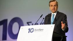 samaraso-tsipras-anti-na-baraei-ta-ntaoulia-baraei-tous-ellines