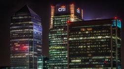 Brexodus: Η Citi μεταφέρει 900 θέσεις εργασίας από το Λονδίνο στο Δουβλίνο