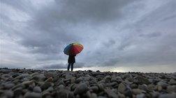 Συννεφιά & τοπικές βροχές από το βράδυ - Πέφτει η θερμοκρασία