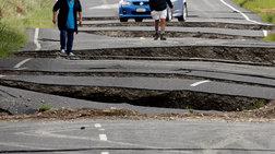 Εικόνες βιβλικής καταστροφής στη Ν.Ζηλανδία από τα 7,8R