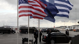 Εν αναμονή του Ομπάμα: Οι πρώτες φωτογραφίες από Ελ. Βενιζέλος