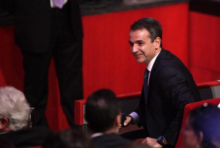 Παρών και ο Κ. Μητσοτάκης στην ομιλία Ομπάμα στο Ι.Νιάρχος - φωτό -